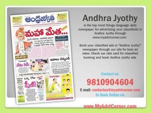 MyAdvtCorner – Blog | Book Newspaper Ad | Ad in Newspaper