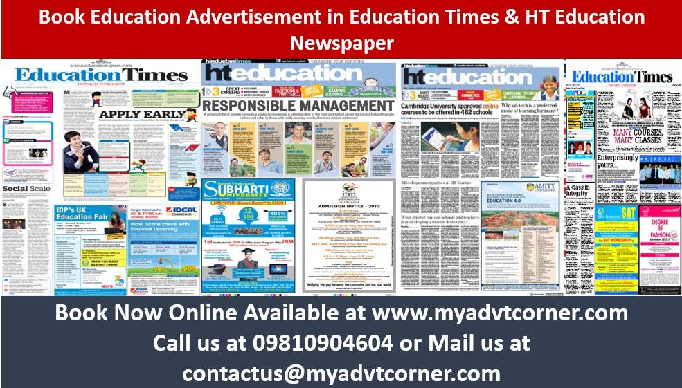 Education Advertisement in Newspaper