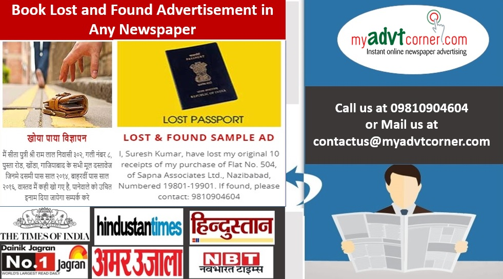 Lost Found Ad in Newspaper