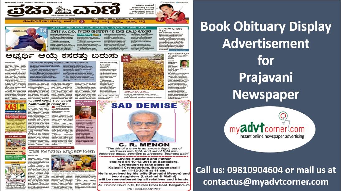 Prajavani Obituary Display Ads