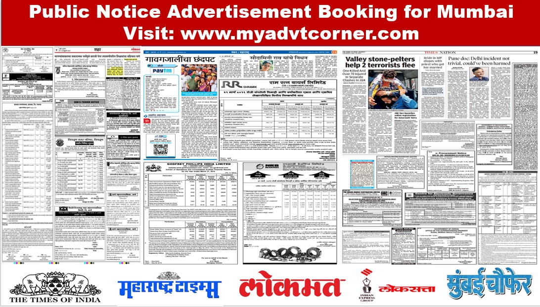 Public Notice Mumbai Ads