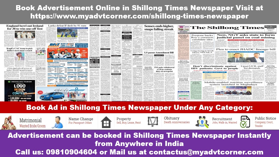 Shillong Times Newspaper Ads