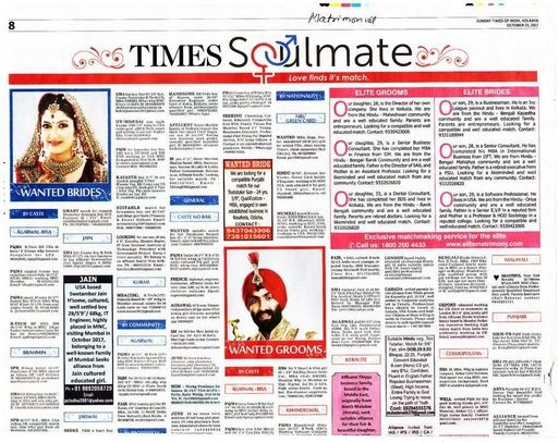 Times-Soulmate-Ads