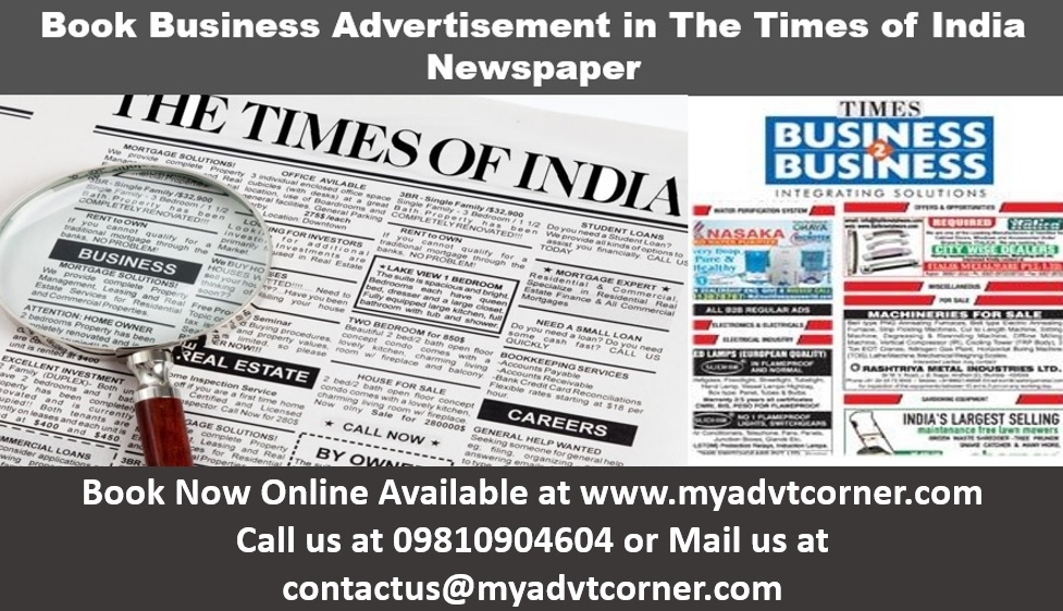 Times of India Business Ads