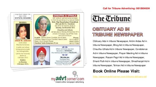 Tribune Obituary Display Ads