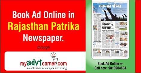 rajasthan-patrika-newspaper-ad