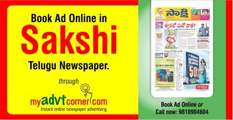 sakshi-newspaper-ads