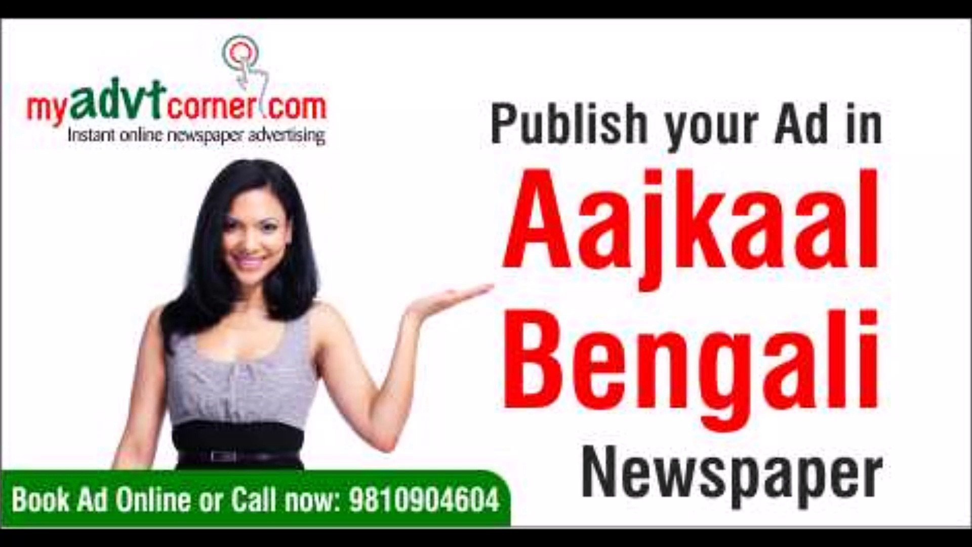 Aajkaal Newspaper Ads