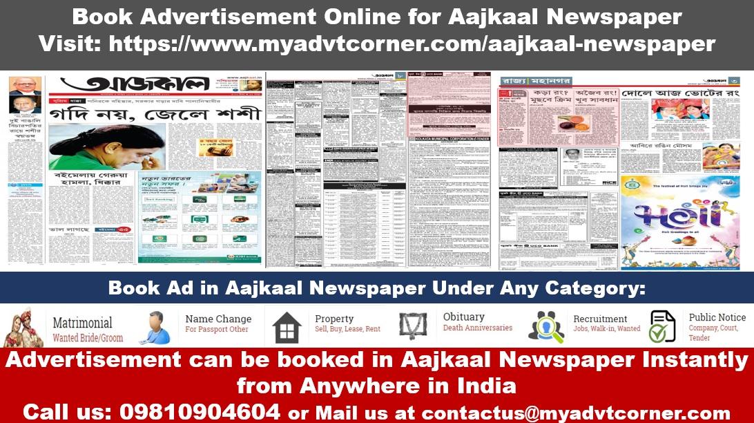 Aajkaal Newspaper Advertisement