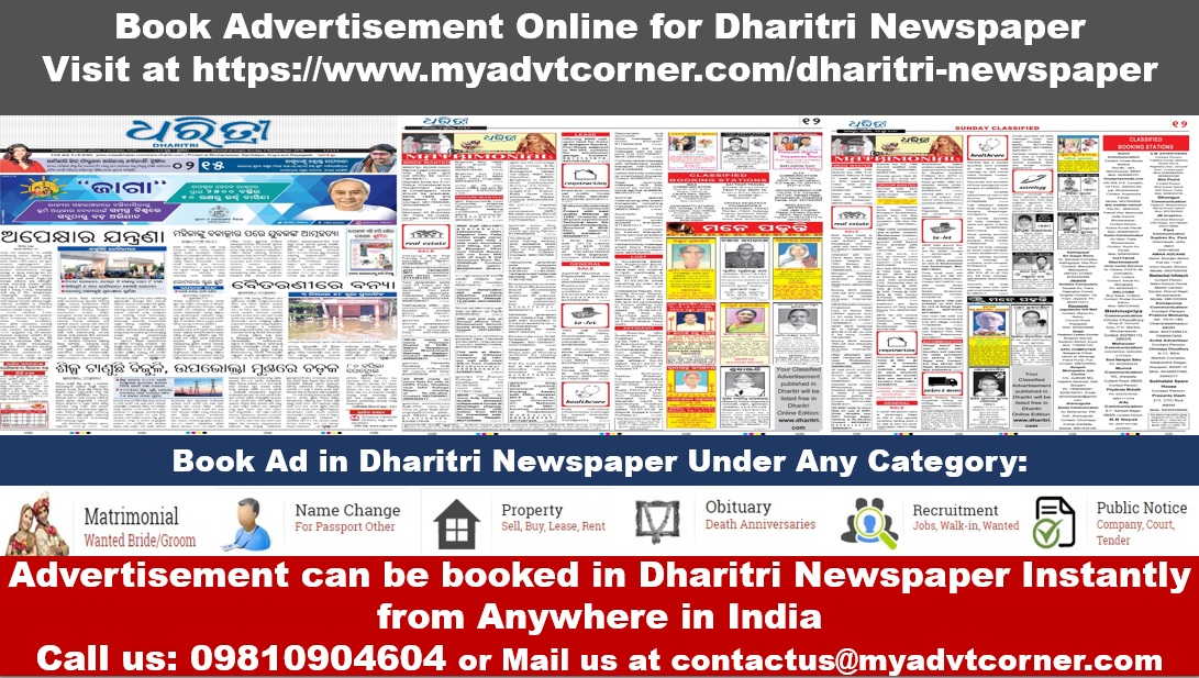 Dharitri newspaper advertisement