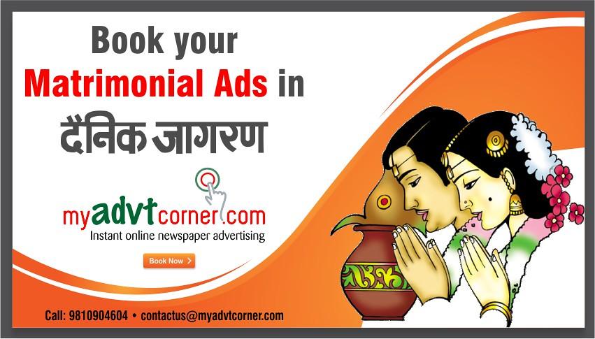 Matrimonial Ads in Dainik Jagran