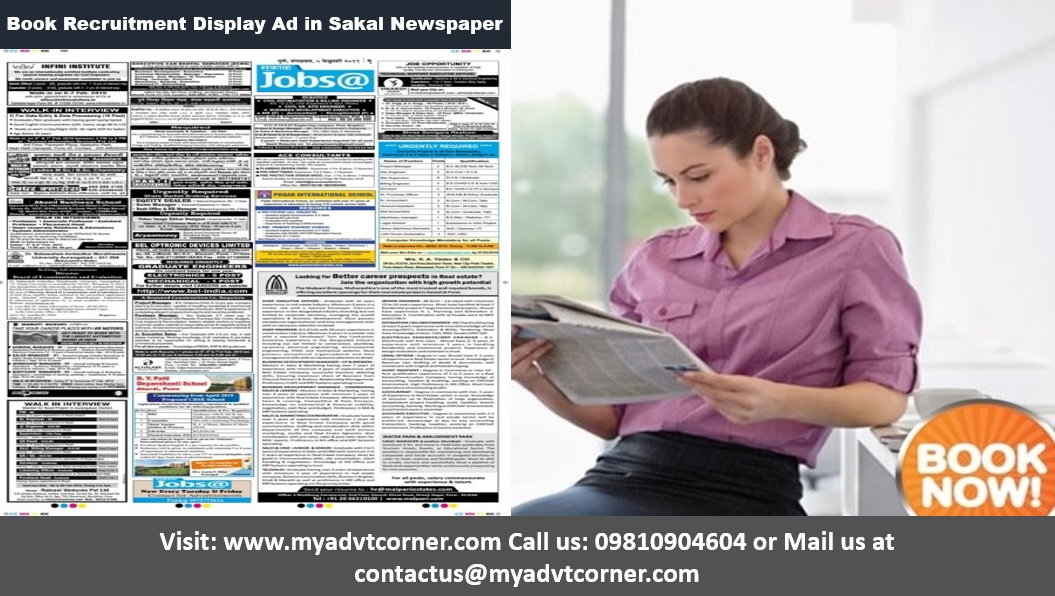 Sakal Recruitment Display Ads