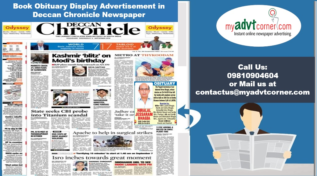 Deccan Chronicle Obituary Display Ads