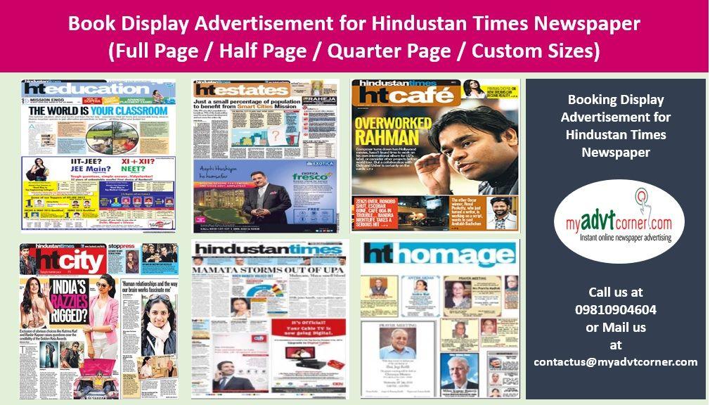 Hindustan Times Display Advertisement