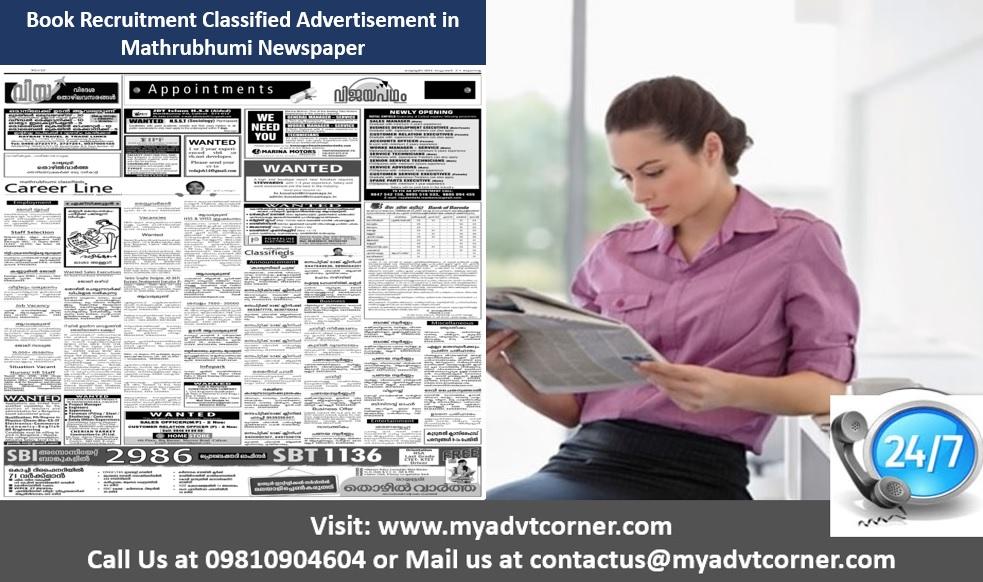 Mathrubhumi Recruitment Classified Ads