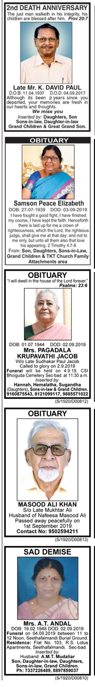 Obituary Ads