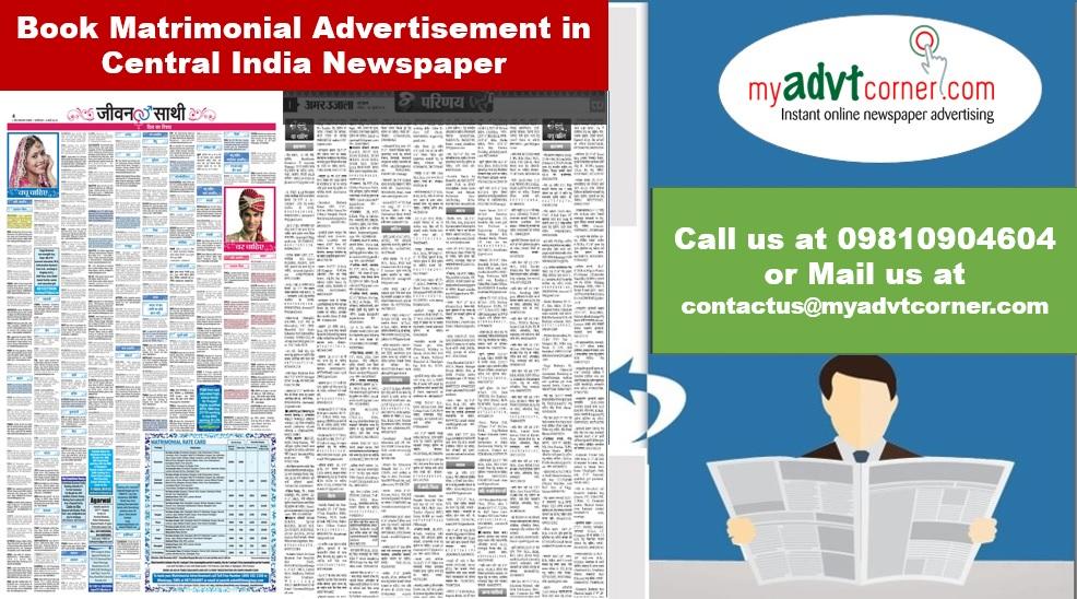 Central India Matrimonial Ads
