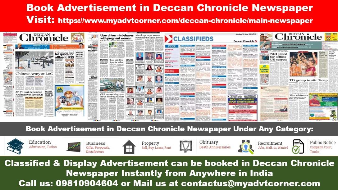 Deccan Chronicle Newspaper Ads