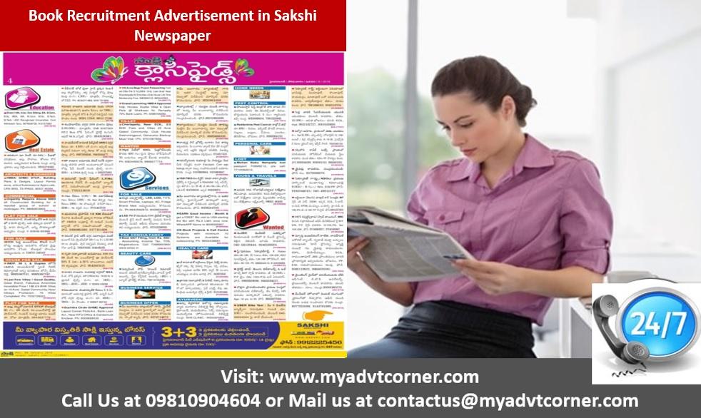 Sakshi Recruitment Ads