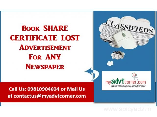 Share Certificate Lost Ads