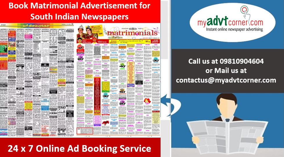 South Indian Matrimonial Ads