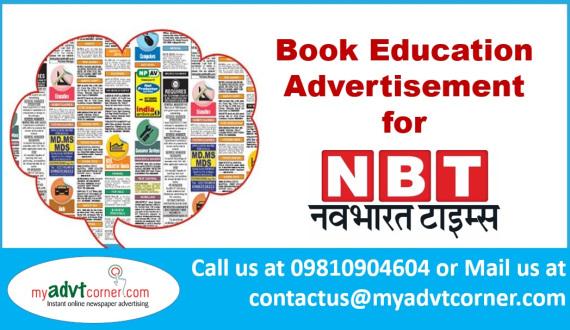 navbharat-times-education-ads