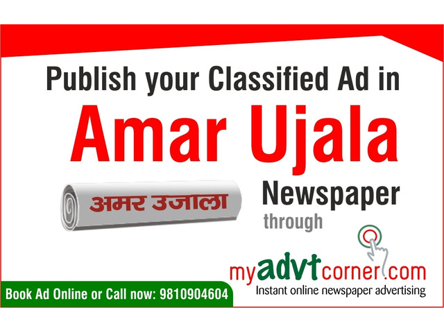 Amar Ujala Newspaper Ads