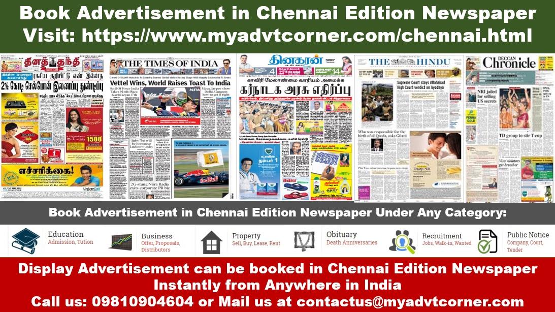 Chennai Display Ads