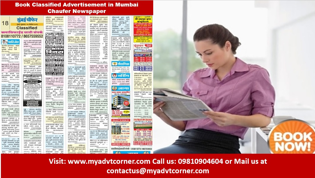 Mumbai Chaufer Newspaper Ads