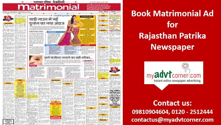 Rajasthan Patrika Matrimonial Ads
