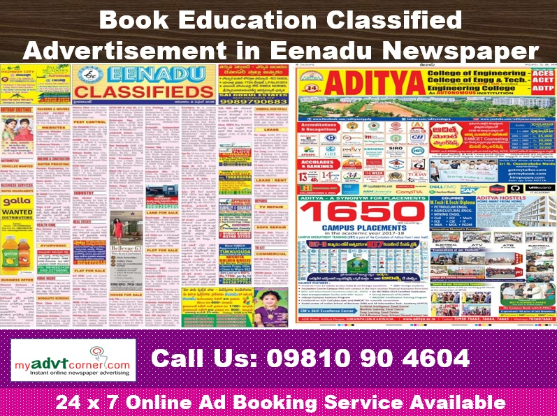 Eenadu Education Advertisement