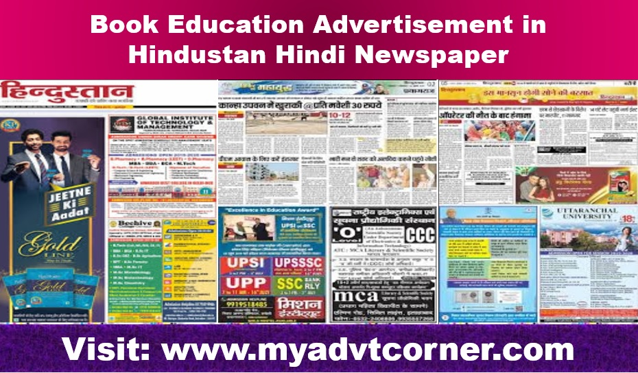Hindustan Hindi Education Ads