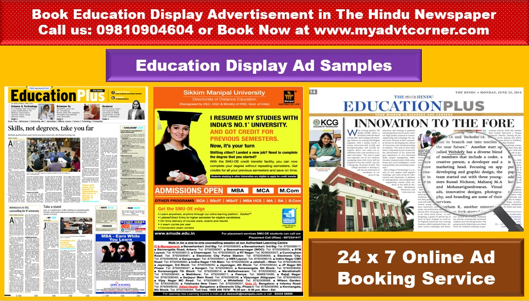 The Hindu Education Display Ads