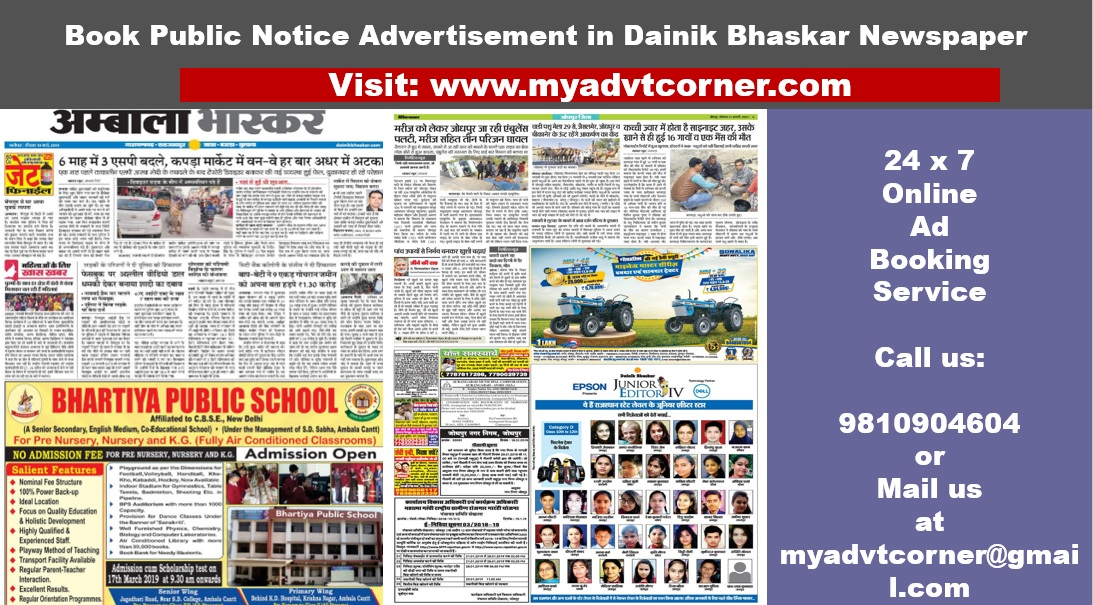 Dainik Bhaskar Public Notice Display Ads