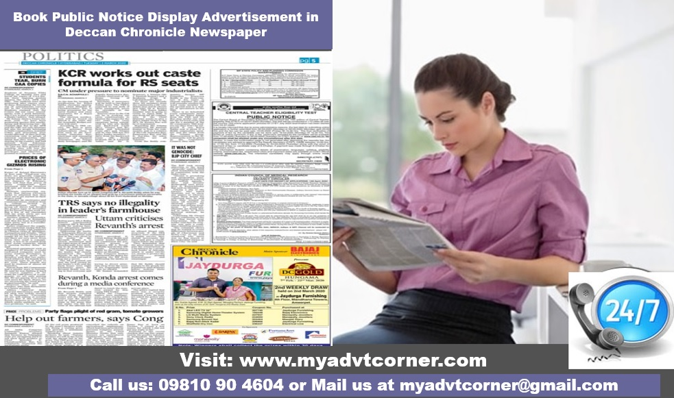 Deccan Chronicle Public Notice Display Ads