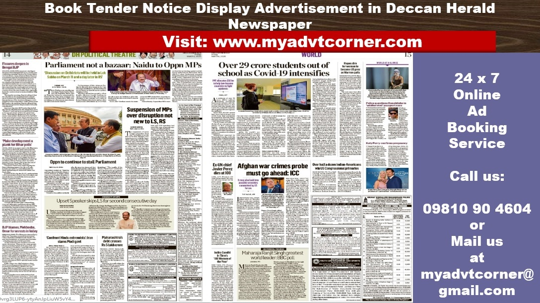 Deccan Herald Tender Notice Display Ads